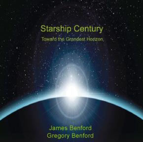 starshipcentury